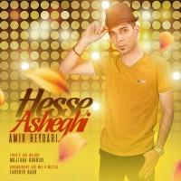 Amir-Heydari-Hesse-Asheghi