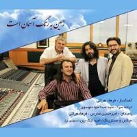 Amir-Hossein-Modarres-Zamin-Be-Range-Aseman-Ast-Ft-Farhad-Harati