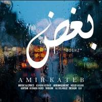 Amir-Kateb-Boghz