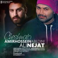 Amirhossein-Abedini-Ali-Nejat-Cheshmato
