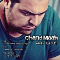 Aran-Kazemi-Chand-Maah
