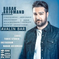 Babak-Arjomand-Avalin-Bar