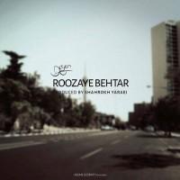 Dayan-Roozaye-Behtar