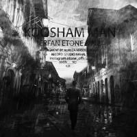 Erfan-ETone-N2-Koosham-Man