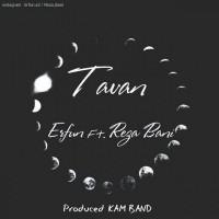 Erfun-Reza-Bani-Tavan