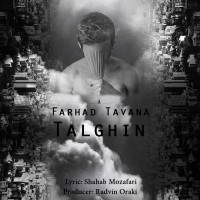 Farhad-Tavana-Talghin