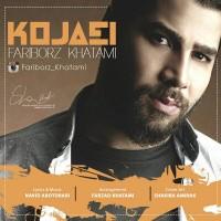 Fariborz-Khatami-Kojaei