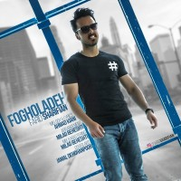 Farid-Sharifian-Fogholadeh