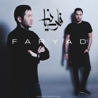 Farsian-Band-Faryad