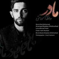 Hafez-Ahoudashti-Madar