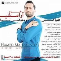 Hamed-Mahzarnia-Khode-Arameshi