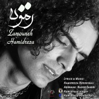 Hamidreza-Hosseinali-Zamoneh