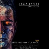 Hassan-Hatami-Cheshmaye-Khis
