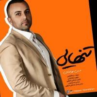 Hassan-Noorafshan-Tanhaei