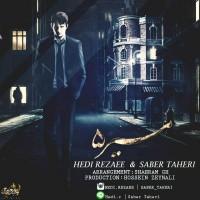 Hedi-Rezaee-Saber-Taheri-Masir-5