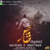 Hedi-Rezaee-Saber-Taheri-Taghas