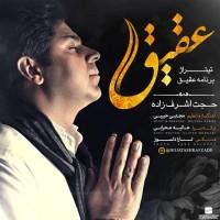Hojat-Ashrafzadeh-Aghigh