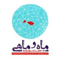 Hojat-Ashrafzadeh-Mah-o-Mahi
