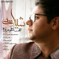 Hojat-Ashrafzadeh-Sheydaei