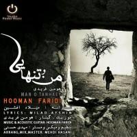Hooman-Faridi-Mano-Tanhaie