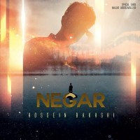 Hossein-Bakhshi-Negar