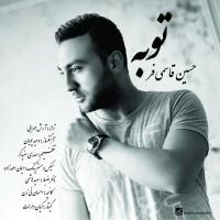 Hossein-Ghasemifar-Tobeh