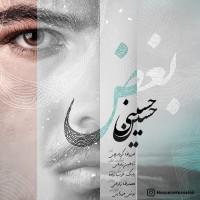 Hossein-Hosseini-Boghz