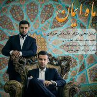 Iman-Mohebi-Nezhad-Ghasem-Farahzadi-Mahe-Iman