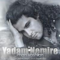 Iman-Vashian-Yadam-Nemire