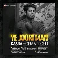 Kasra-Hormatipour-Ye-Joori-Man