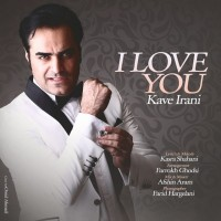Kaveh-Irani-Dooset-Daram