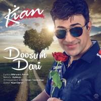 Kian-Doosam-Dari