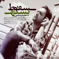 Majid-Rostami-Soghote-Baste