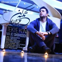 Majid-Shohoodi-Tekye-Kon