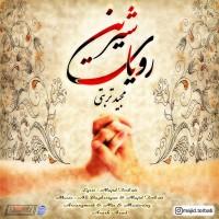 Majid-Torbati-Royaye-Shirin