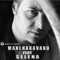 Mani-Kakavand-Club-Ft-Selena