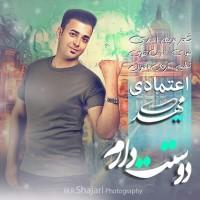 Mehdi-Etemadi-Dooset-Daram