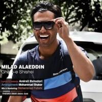 Milad-Alaeddin-Ghalbe-Shishei