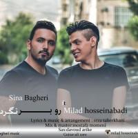 Milad-Hossein-Abadi-Sina-Bagheri-Roo-Bar-Nagardon