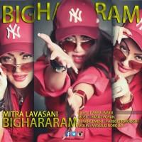 Mitra-Lavasani-Bighararam