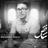 Mohammad-Khalili-Tanaghoz