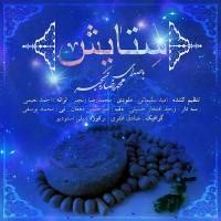 Mohammadreza-Ranjbar-Setayesh
