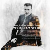 Moharram-Nouri-Ba-Man-Ghadam-Bezan