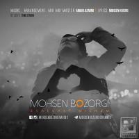 Mohsen-Bozorgi-Asheghet-Misham