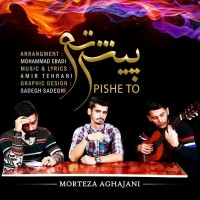 Morteza-Aghajani-Pishe-To