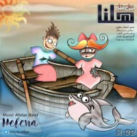 Music-Afshar-Helena