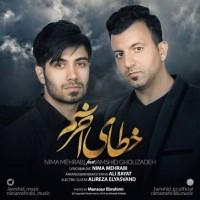 Nima-Mehrabi-Khataye-Akharam-Ft-Jamshid-Gholizadeh