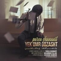 Parsa-Ghanaati-Yek-Omr-Gozasht