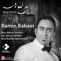 Ramin-Babaei-Rag-Khab