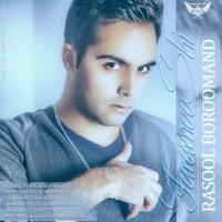 Rasool-Boroomand-Faramooshi